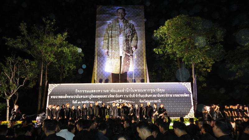 hvad hedder thailands konge